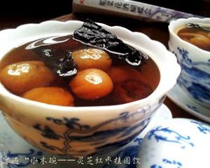 灵芝桂圆红枣汤