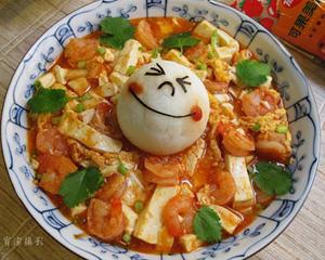 番茄酱虾仁豆腐