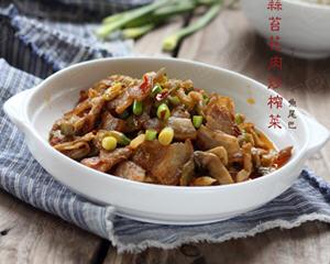 蒜苔五花肉炒榨菜