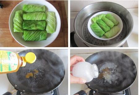 翡翠菜包步骤9-12