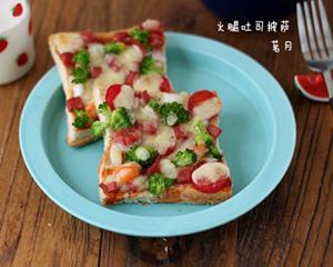 火腿吐司披萨