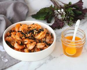 椒盐紫苏虾