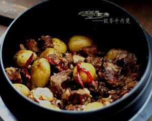 豉香牛肉煲