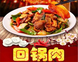 回锅肉配什么菜炒好吃?