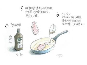 蜂蜜芥末籽嫩煎猪排2