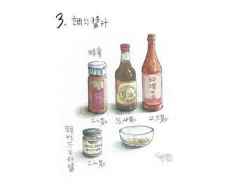 蜂蜜芥末籽嫩煎猪排3