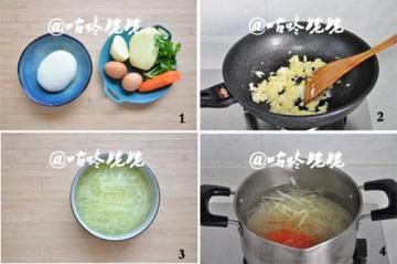 土豆素水饺1