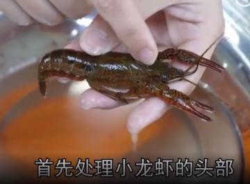 龙虾怎么洗简单又干净方法和窍门图解8
