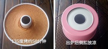 海盐焦糖戚风蛋糕简单做法2
