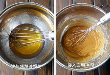海盐焦糖戚风蛋糕简单做法6