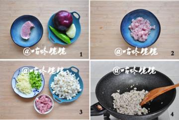 茄子肉末卤面3