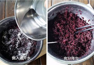 紫米做甜酒酿3