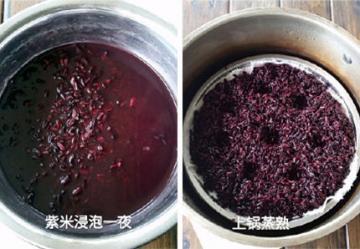 紫米做甜酒酿5
