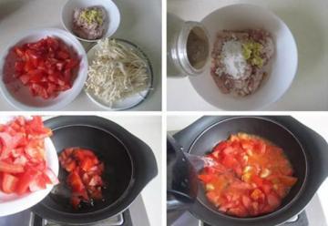 金针菇番茄肉丸汤3