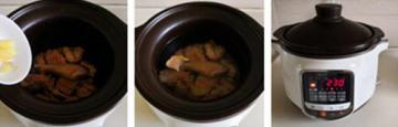 红枣山药土鸡汤电炖锅版3