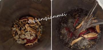 红枣杂粮米糊豆浆机版3