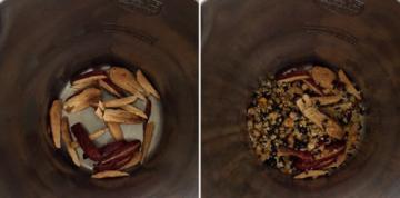 红枣杂粮米糊豆浆机版4