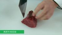 图解牛肉的切法6