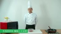 图解牛肉的切法12