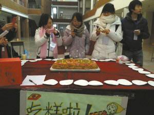 新疆切糕的成本大概是多少?一斤新疆切糕的成本是多少钱?1