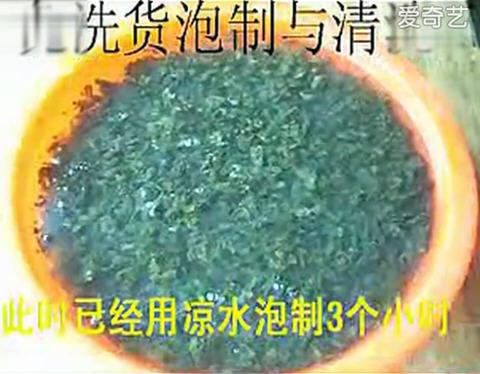 地皮菜怎么洗最干净?图解地皮菜的清洗方法2